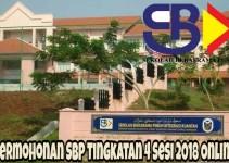 Permohonan SBP Tingkatan 4 Sesi 2018 Online
