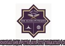 Permohonan SMKA Putrajaya 2018 Tingkatan 4 Online