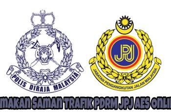 Semakan Saman Trafik PDRM JPJ AES Online