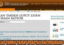 Semakan Tarikh Tamat Roadtax Dan Insurans Kenderaan Online