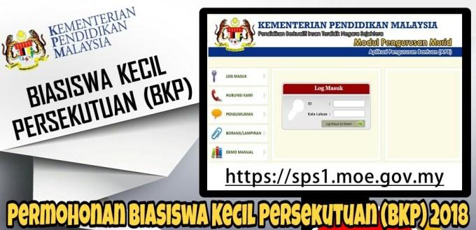 Permohonan Biasiswa Kecil Persekutuan (BKP) 2018