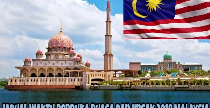 Jadual Waktu Berbuka Puasa dan Imsak 2018 Malaysia