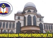 Permohonan Biasiswa Perguruan Persekutuan 2018 Online