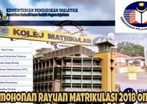 Permohonan Rayuan Matrikulasi 2018 Online