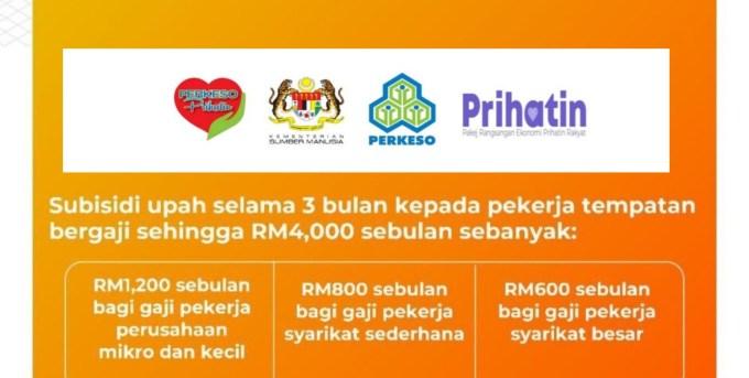 Permohonan Program Subsidi Upah PERKESO Bagi Majikan & Pekerja RM600, RM800, RM1,200