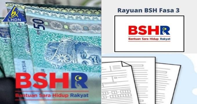 Tarikh Semakan Keputusan Dan Bayaran Rayuan BSH 2020