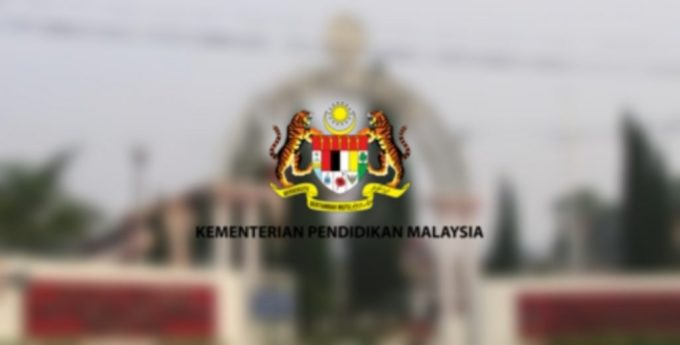 Permohonan Kolej Vokasional 2021 KV (Semakan Tawaran)