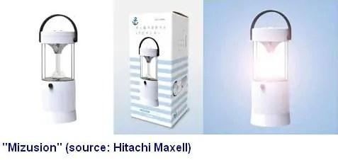 Mizusion Lantern