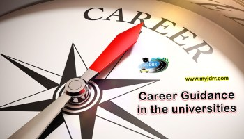 Career guidance in the universities