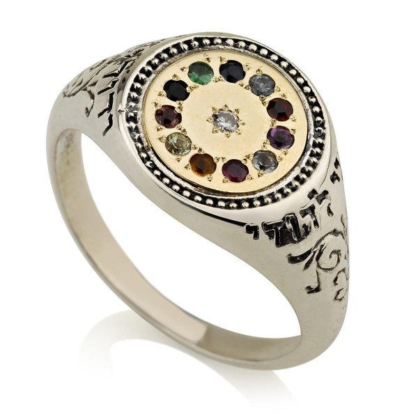 Sterling Silver Ani Ledodi- Beloved Ring With Gold