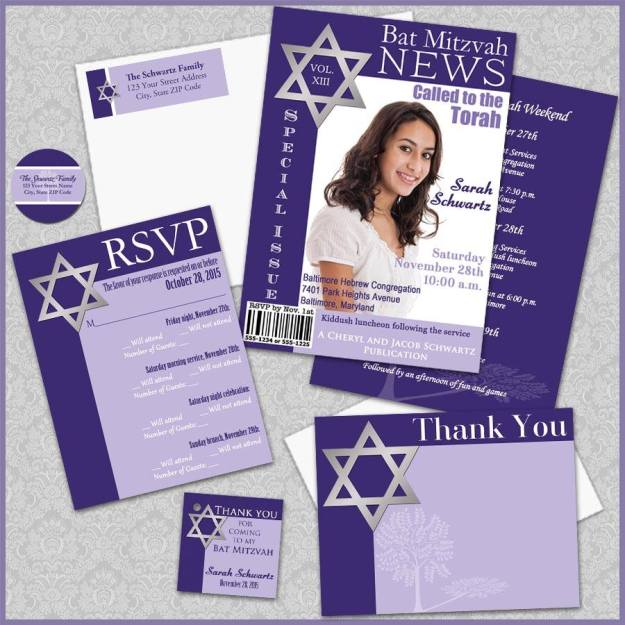 News Magazine Cover Photo Bat Mitzvah Invitation Set