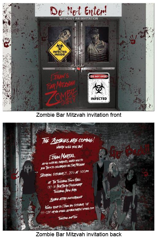 front and back of zombie bar mitzvah invitation