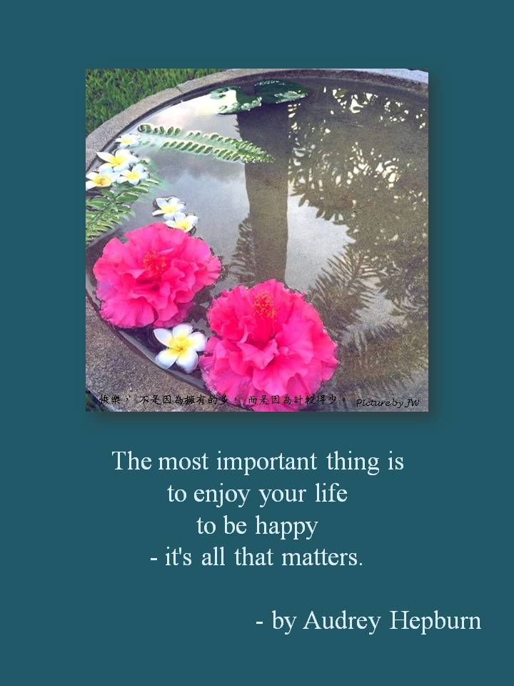 to-be-happy-its-all-that-matters