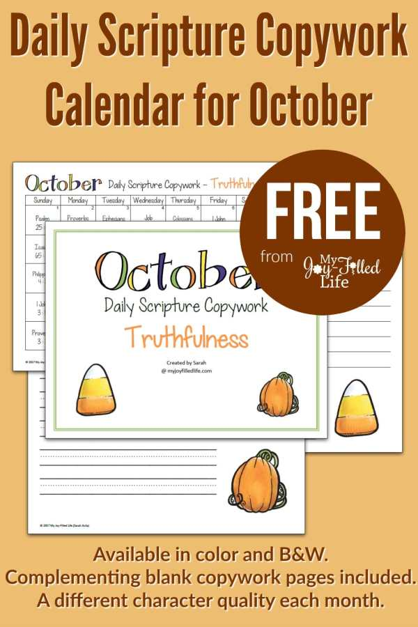 Daily Scripture Copywork Calendar for October