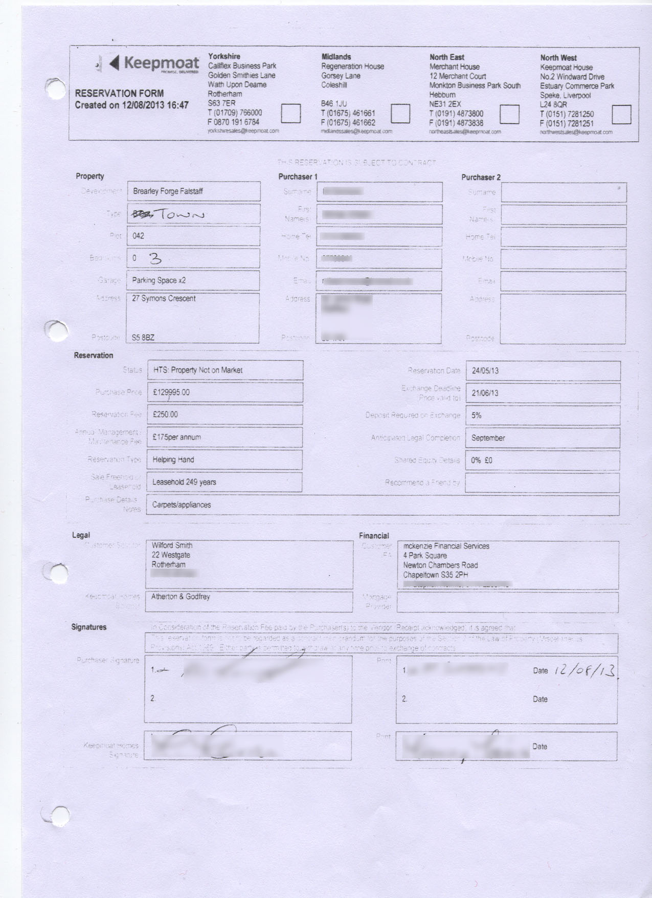 New Reservation Form Created On 12/08/2013 At Our Request.