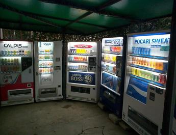 Japanese food - Vending machines