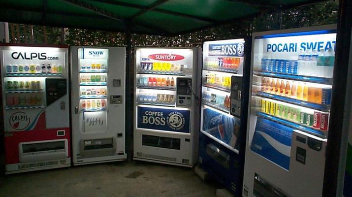 Japanese food - Vending machines