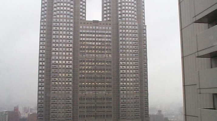 View from Keio Plaza Hotel