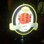 Japanese Pale Ale – Downton Brewery