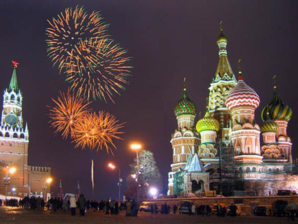 ou faire le nouvel an - Moscou