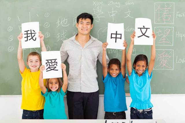 Mandarin Private Tutoring