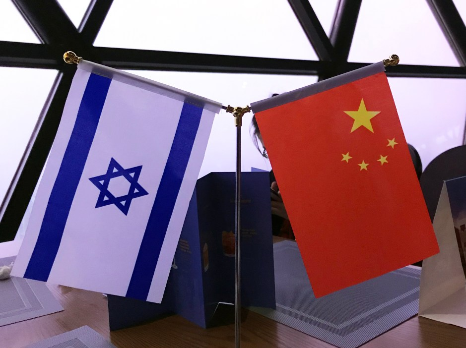israel and chinese flags