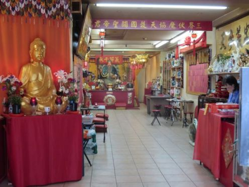 Broome Street Buddhist temple