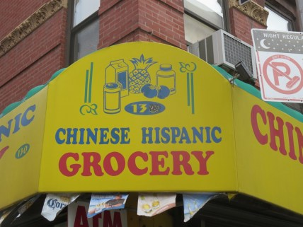 Multicultural grocery