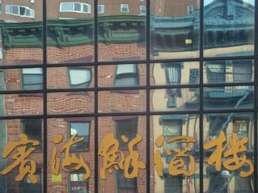 East Broadway window reflections