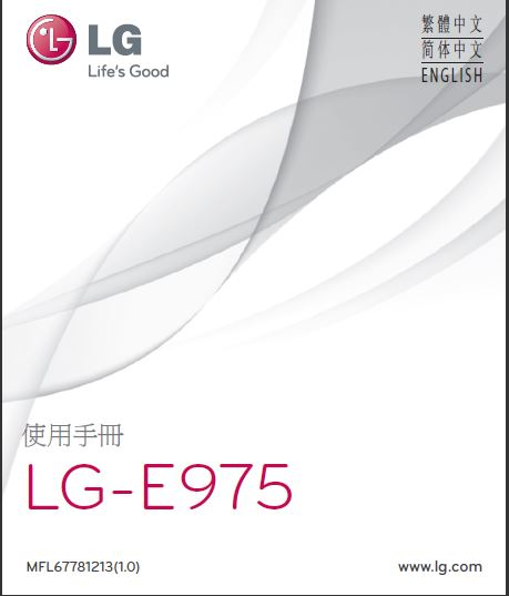 e975-user-guide-chinese