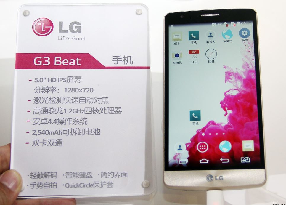 LG G to launch G3 mini As G3 beat in China