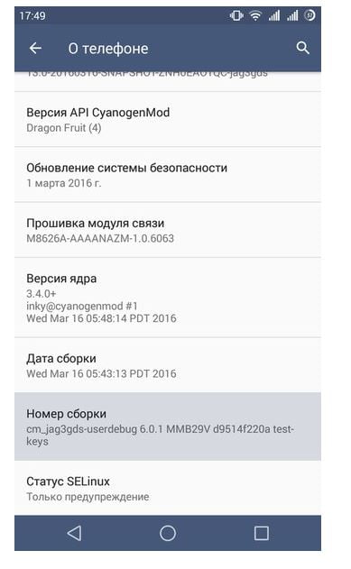 LG G3 S D724 running Android 6 0 1 build MMB29V spotted at