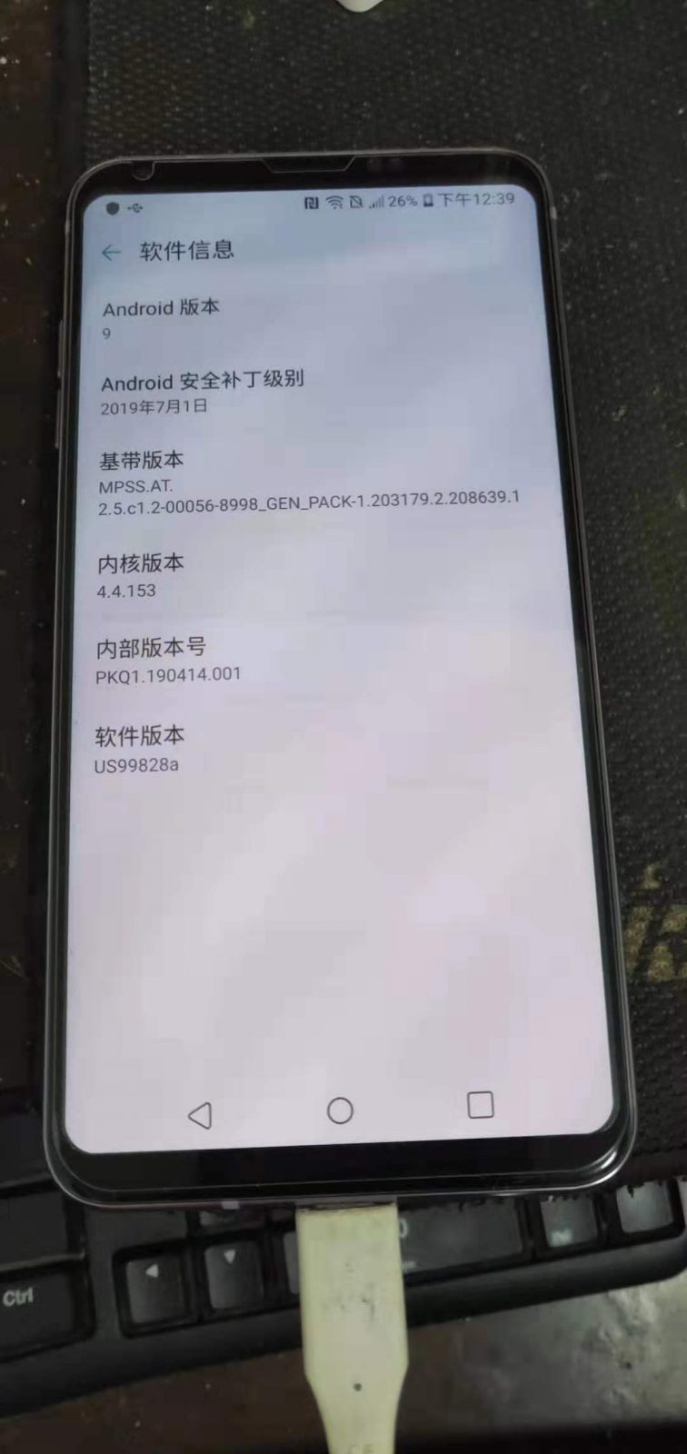 LG V30 US998 Android 9 Pie firmware V30a - My LG Cell Phones