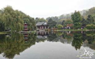 Der chinesischer Garten in den Gärten der Welt
