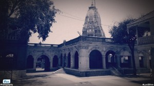 The Holy Temple of Lord Shiva