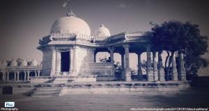 About Palitan Temple