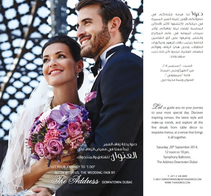 The Address Downtown – Wedding Fair – Saturday, 20th September 2014