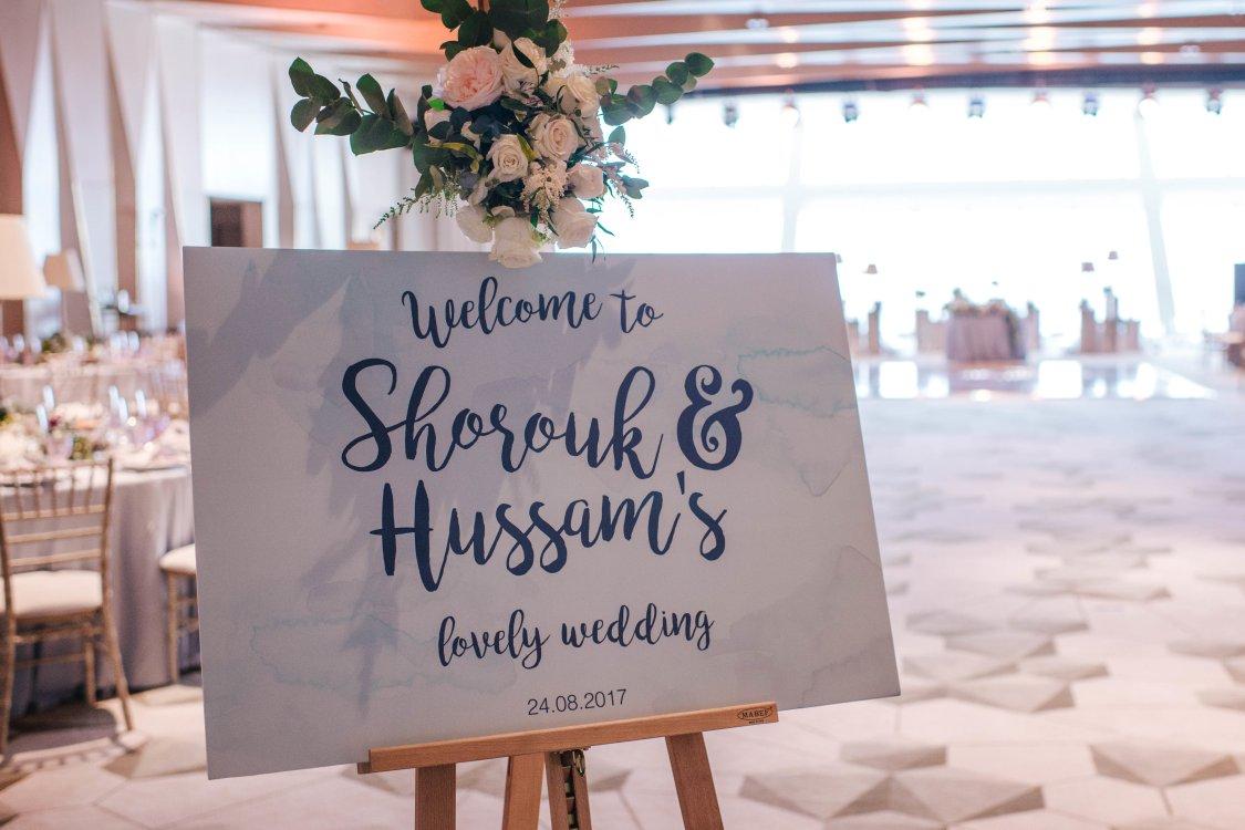 MY LOVELY WEDDING - DUBAI WEDDING PLANNERS - FIVE PALM DUBAI