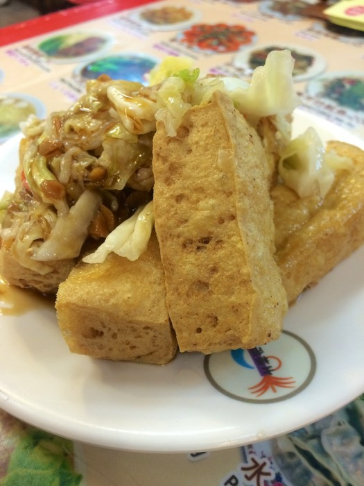 Fried Stinky  Tofu