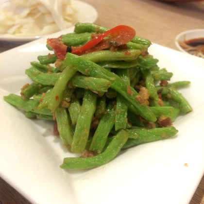 Sauteed Green Beans With Pork