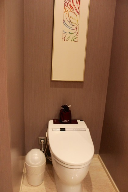 Bidet toilet in separate room