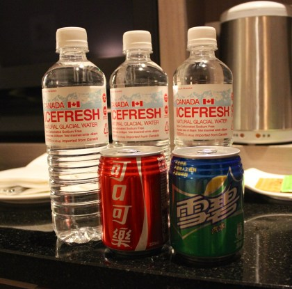 Free beverages