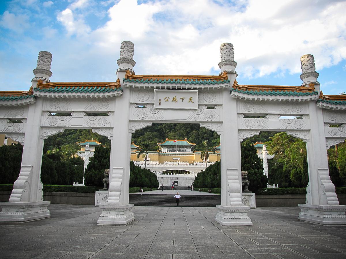 Cosa vedere Taipei