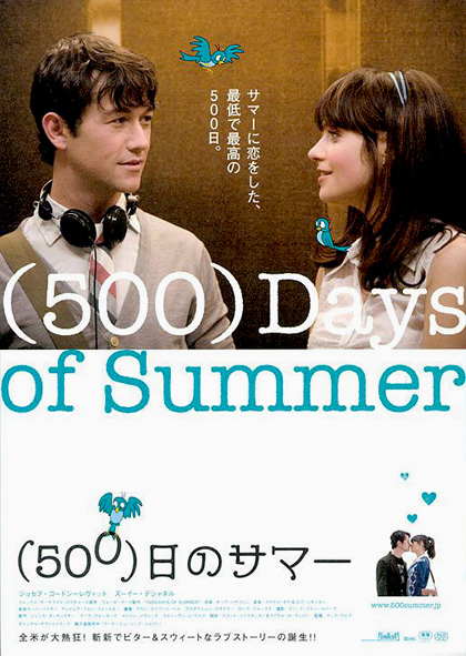 500 days of summer - 500 giorni insieme