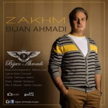 دانلود آهنگ جدید بیژن احمدی بنام زخم