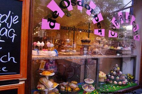 vitrine cupcake