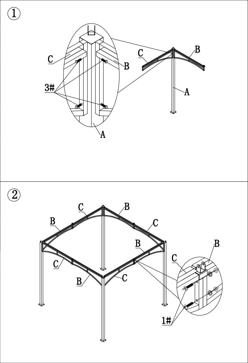 Gazebo Instructions 3x3