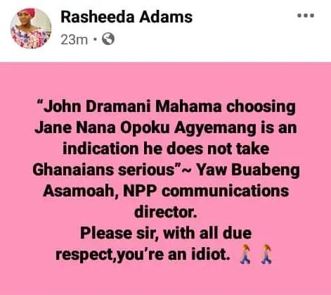 Rasheeda Adams