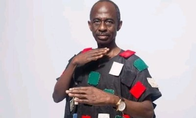 Johnson Asiedu Nketia Ghana