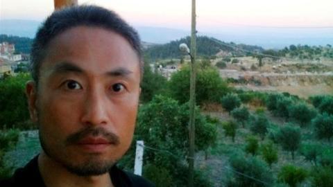 Wartawan Jepun Yang Diculik
